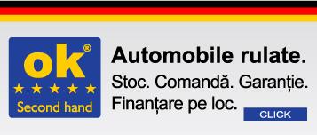 AUTOMOBILE RULATE CERTIFICATE